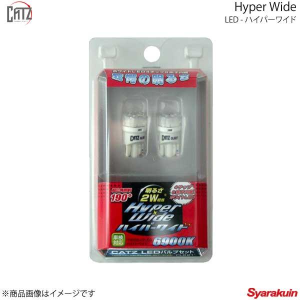 ライト・ランプ, その他 CATZ () LED Hyper Wide T10 6900K EPEWEPFW H15.12H18.3 CLB21