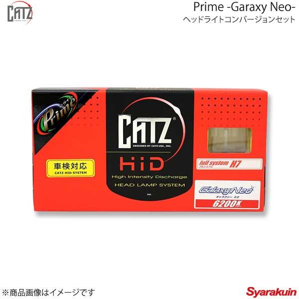 ライト・ランプ, ヘッドライト CATZ Garaxy Neo H11-9 (Lo) H11H9 200 UZJ200 H19.9H24.1 AAP1516A