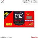 CATZ キャズ Zeruch 30W FOG Rising Yellow H11/H8セット フ...