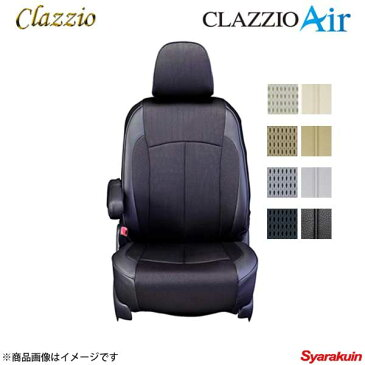 Clazzio クラッツィオ エアー ET-1027 タンベージュ/タンベージュパイピング パッソ M700A/M710A