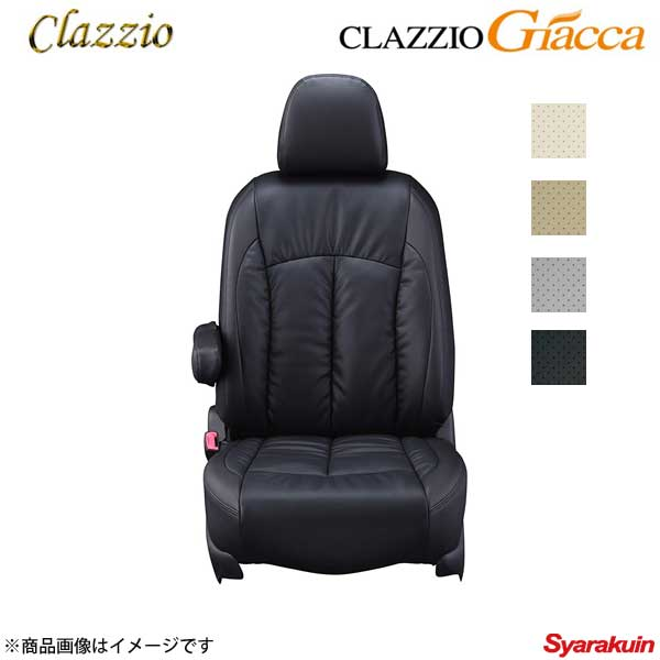 Clazzio クラッツィオ ジャッカ ED-6513 タンベージュ タント カスタム L375S/L385S