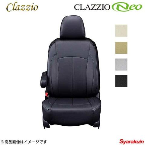 Clazzio クラッツィオ ネオ ET-0171 アイボリー カローラフィールダー ZRE142G/NZE141G/ZRE144G/NZE144G
