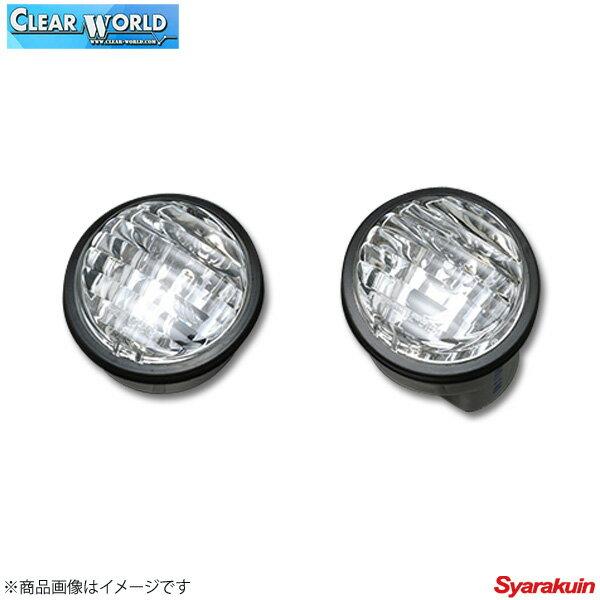 ライト・ランプ, ウインカー・サイドマーカー CLEAR WORLD 180SX RS13 FCN-05C