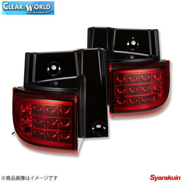 ライト・ランプ, ブレーキ・テールランプ CLEAR WORLD LED E51 RTN-09