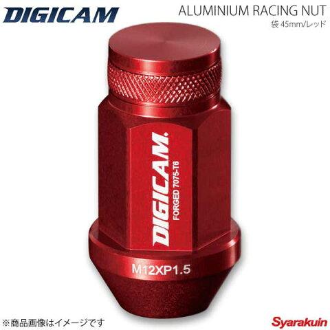 DIGICAM デジキャン アルミレーシングナット 袋タイプ P1.5 19HEX 45mm レッド 20本入 エスティマ GSR5#W/ACR5#W H18/1〜 AN6F4515RE-DC