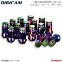 DIGICAM クロモリ・レーシングナット ローレット加工 袋 P1.5...