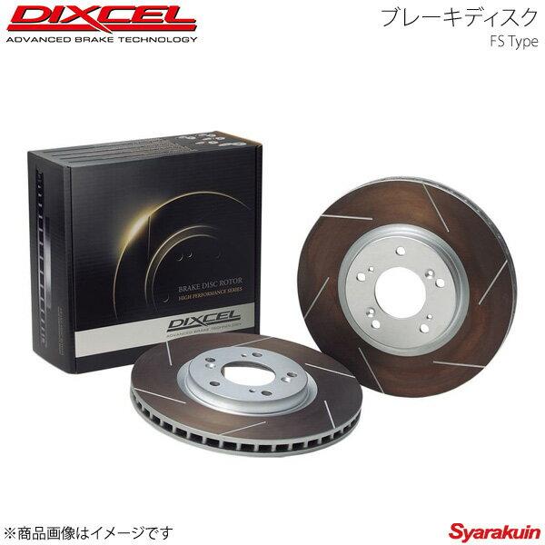 ブレーキ, ブレーキローター DIXCEL FS 2 iR-V JZX110W 0201 TURBO