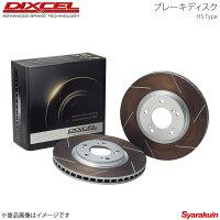 DIXCEL ディクセル ブレーキディスク HSタイプ フロント シャリオ N43W 91/5〜97/8 NA ABS付