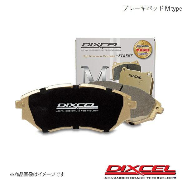 ブレーキ, ブレーキパッド DIXCEL M FIAT 500 31212 08031512
