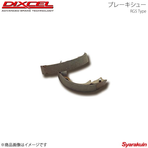 ブレーキ, ブレーキシュー DIXCEL RGS G101S 8719111 RGS-3850060
