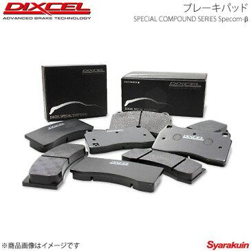 DIXCEL ディクセル ブレーキパッド SP-β フロント シビック Type-R FD2 05/09〜 BE-331169