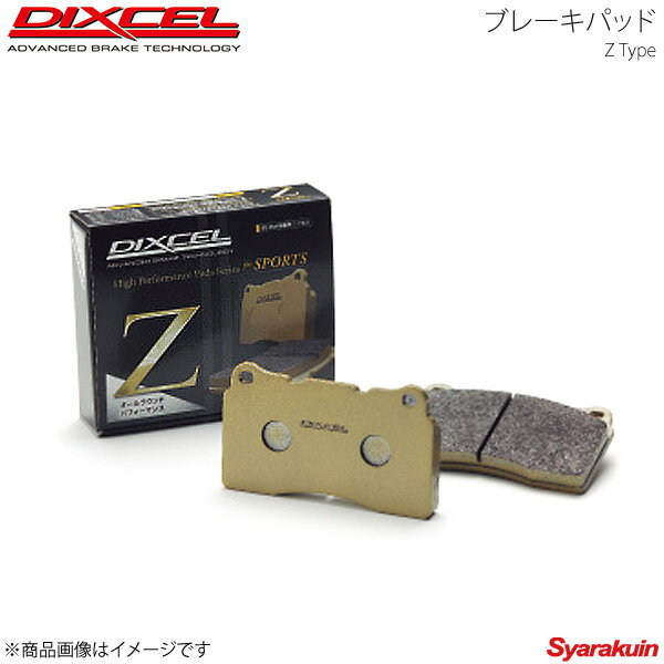 DIXCEL ディクセル ブレーキパッド Z フロント LOTUS Exige 07〜13 255CUP/260CUP/Spp Front AP 4POT