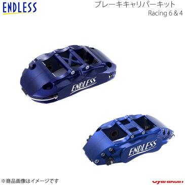 エンドレス システムインチアップキット Racing 6 & 4(Fr/Rr) インプレッサ GDB アプライドA/B/C/D 純正ブレンボ装着車 EH9XGDB