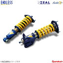 [ ENDLESS ] ZEAL FUNCTION Xプラス 車高調 ...