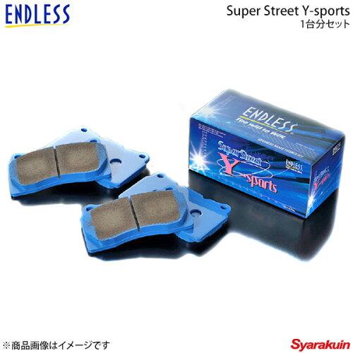 ENDLESS エンドレス ブレーキパッド SSY 1台分セット ミラ/ミラ ジーノ/クオーレ L502S (T♯系・4...