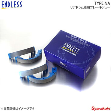ENDLESS エンドレス ブレーキシュー TYPE-NA リア キャロル AA5PA(FF)