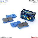 ENDLESS エンドレス ブレーキパッド NEW TYPE R フロント HR-...