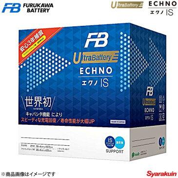 古河バッテリー ECHNO IS UltraBattery/エクノISウルトラバッテリー カローラアクシオ DBA-ZRE142 2010- 品番:N-55/B24L