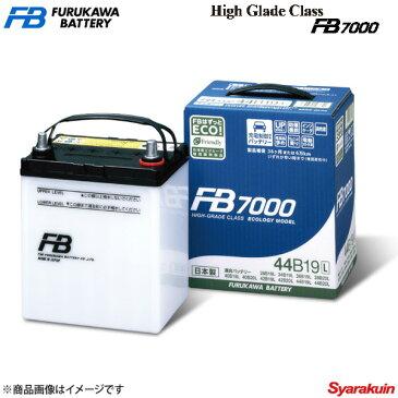 古河バッテリー ハイグレードクラスカーバッテリー FB7000 ハイゼット/アトレー GD-S200C 1999- 品番:40B19L