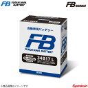 古河バッテリー FB SERIES/FBシリーズ ラフェスタ DBA-CWEFWN...