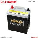 G&Yu BATTERY/G&Yuバッテリー NEXT+シリーズ インテグラ ABA-...