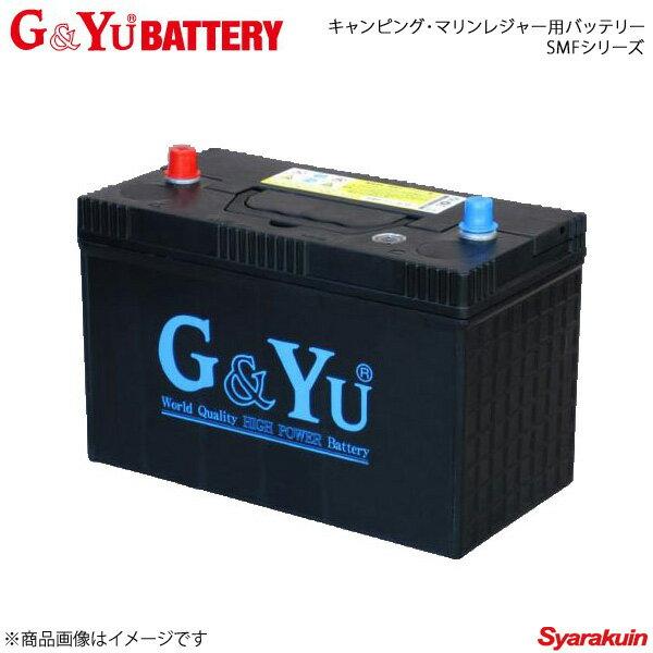 G&YuBATTERY/G&Yuバッテリーキャンピング・マリンレジャーシリーズSMFシリーズ井関農機トラクタTS2810新車搭載