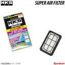HKS/エッチ・ケー・エス スーパーエアフィルター ピクシスメ...