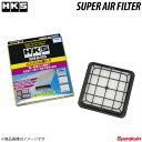 HKS/エッチ・ケー・エス スーパーエアフィルター エクシーガ ...