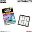 HKS/エッチ・ケー・エス スーパーエアフィルター HR-V GH1/GH...