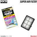 HKS/エッチ・ケー・エス スーパーエアフィルター ヴェゼル RU...