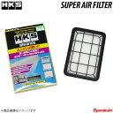 HKS/エッチ・ケー・エス スーパーエアフィルター デリカD:5 CV2W 1500A023 70017-AM107