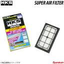 HKS/エッチ・ケー・エス スーパーエアフィルター ティーダラ...