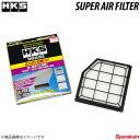 HKS/エッチ・ケー・エス スーパーエアフィルター RC200t ASC1...