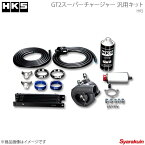 HKS エッチ・ケー・エス スーパーチャージャー GT2-7040 Assembly