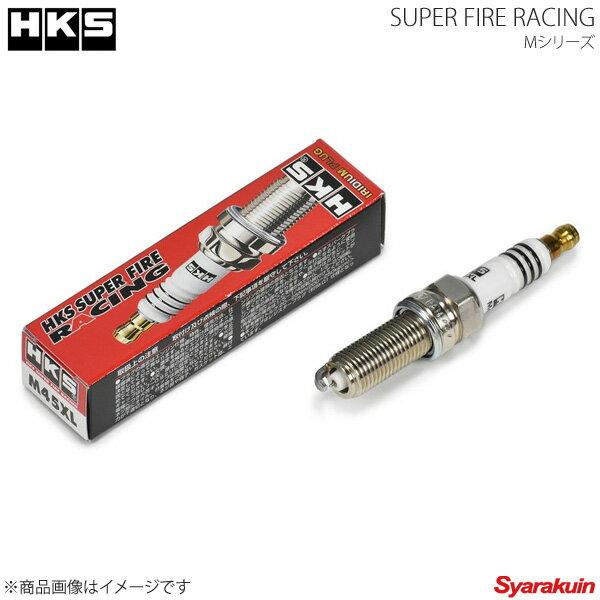 HKS SUPER FIRE RACING M45i 1本 マックス TURBO L952S/L962S JB-DET 02/5〜05/12 ISOタイプ NGK9番相当 プラグ