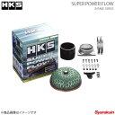HKS スーパーパワーフロー ジムニー JB23W