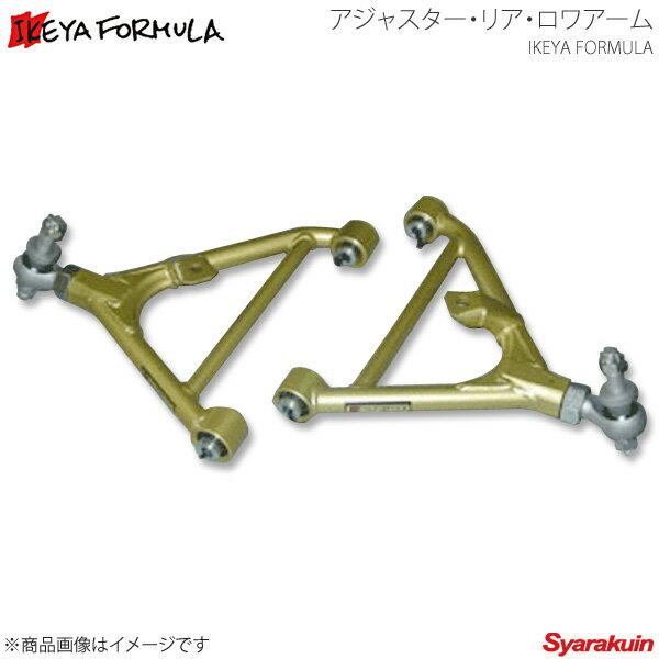 サスペンション, その他 IKEYA FORMULA GT-R BNR32IFAO16003
