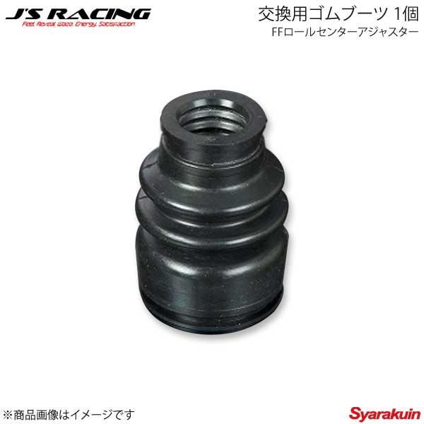 サスペンション, その他 JS RACING FF 1 GD FCJ-F1K-GB6999