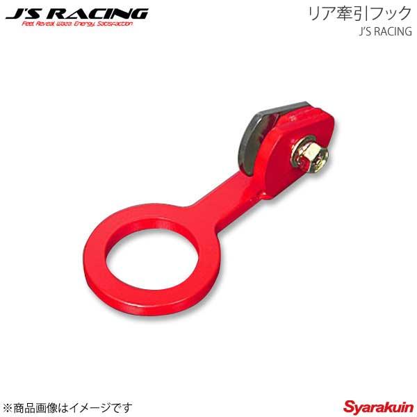 アクセサリー, ネット・コード・フック JS RACING Type-R EP3 KF-P3-R