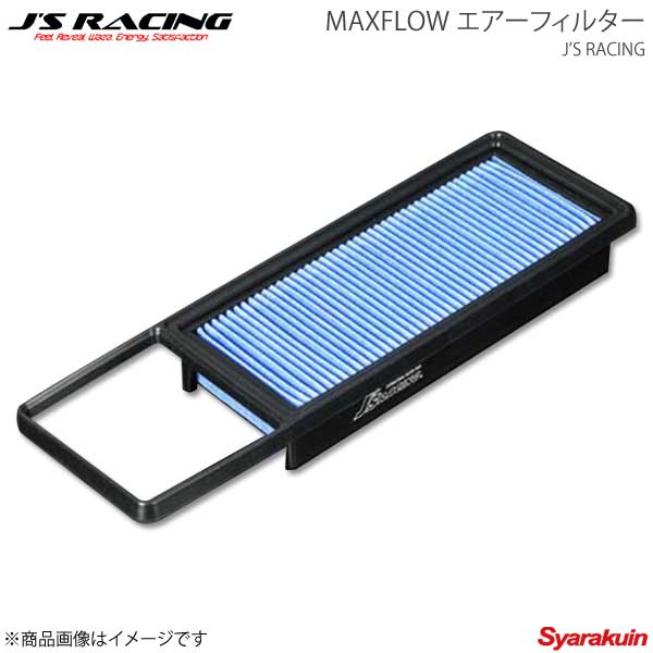 吸気系パーツ, エアクリーナー・エアフィルター JS RACING MAXFLOW GD1GD2GD3GD4 MAF-F1-AF100