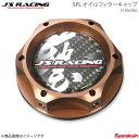 J'S RACING ジェイズレーシング SPL オイルフィラーキャップ ...