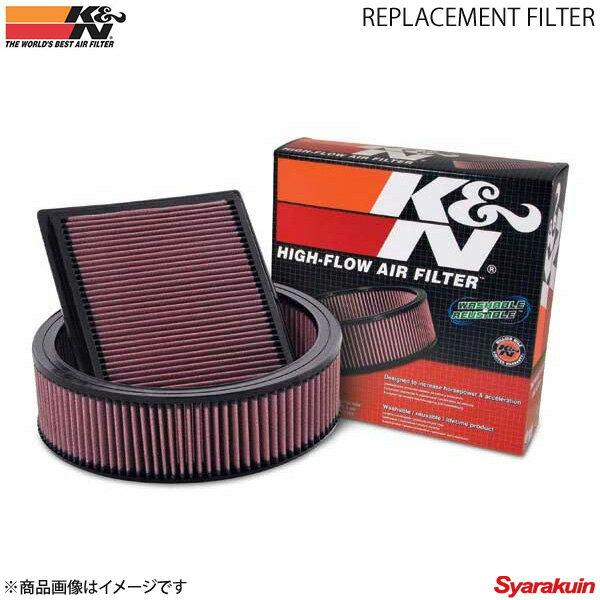 K&N エアフィルター REPLACEMENT FILTER 純正交換タイプ LOTUS EXIGE 04〜 ケーアンドエヌ