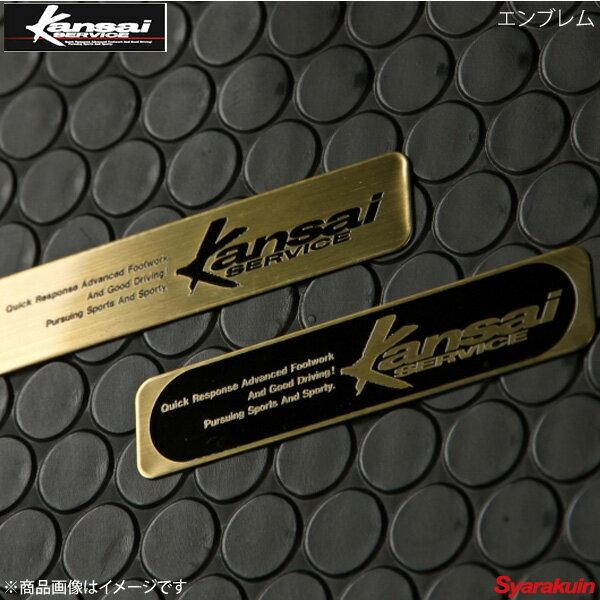外装・エアロパーツ, エンブレム Kansai SERVICE 210cm HKS