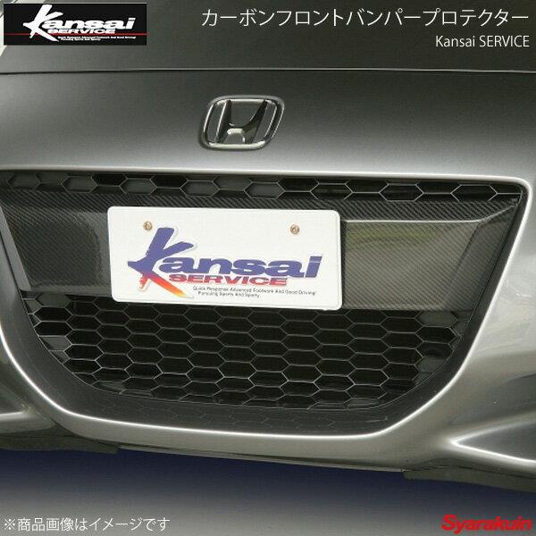 外装・エアロパーツ, フロントスポイラー Kansai SERVICE CR-Z ZF1 HKS