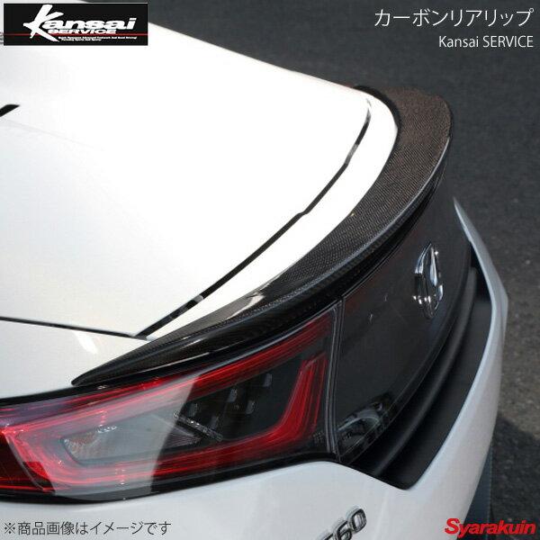 外装・エアロパーツ, リアスポイラー Kansai SERVICE S660 JW5 HKS