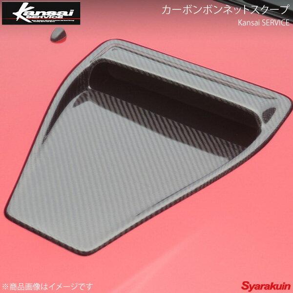 外装・エアロパーツ, その他 Kansai SERVICE 10 CZ4A HKS