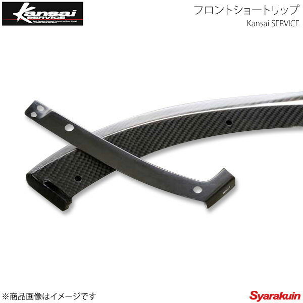 外装・エアロパーツ, フロントスポイラー Kansai SERVICE ND5RC HKS