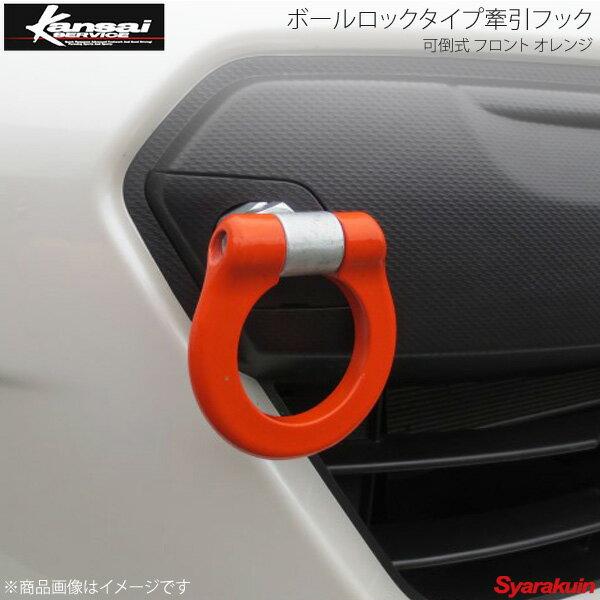 外装・エアロパーツ, その他 Kansai SERVICE GT-R R35 HKS