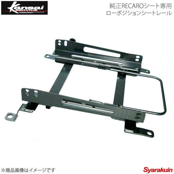 内装パーツ, シートレール Kansai SERVICE RECARO 5 6 CP9A HKS