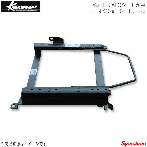 内装パーツ, シートレール Kansai SERVICE RECARO GT-R R35 HKS